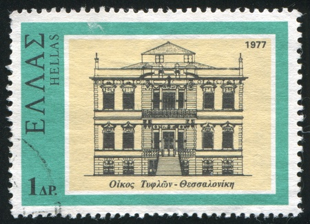 window seal: GREECE- CIRCA 1977: stamp printed by Greece, shows Institution for the Blind, Salonika, circa 1977
