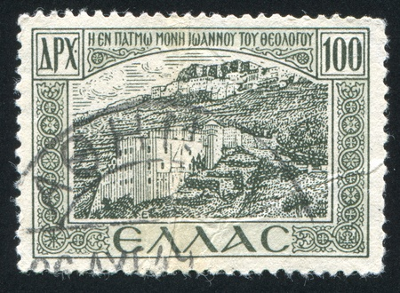 preached: GREECE - CIRCA 1947: stamp printed by Greece, shows Monastery where Saint John preached, Patmos, circa 1947 Editorial