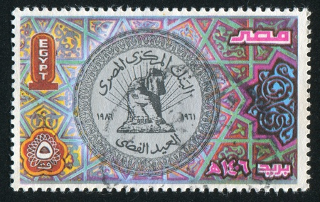 EGYPT - CIRCA 1986: stamp printed by Egypt, shows Ornament, medal, circa 1986