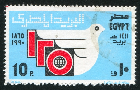 EGYPT - CIRCA 1990: stamp printed by Egypt, shows Stylized pigeon, circa 1990