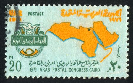 EGYPT - CIRCA 1971: stamp printed by Egypt, shows Map of North Africa, emblem, circa 1971