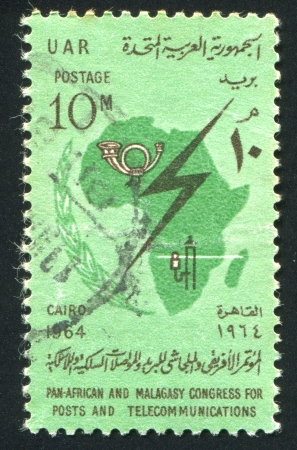 EGYPT - CIRCA 1964: stamp printed by Egypt, shows Map of Africa, circa 1964