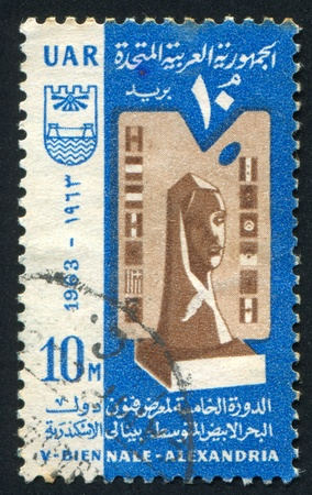 EGYPT - CIRCA 1963: stamp printed by Egypt, shows Sculpture, circa 1963
