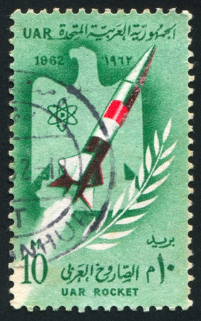 EGYPT - CIRCA 1962: stamp printed by Egypt, shows Arms, Rocket, branch, circa 1962