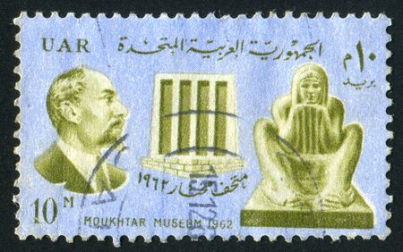 EGYPT - CIRCA 1962: stamp printed by Egypt, shows Mahmoud Moukhtar, Museum and Sculpture, circa 1962