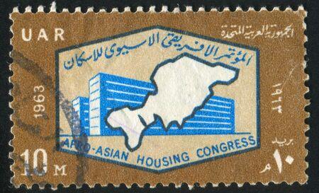 abjad: EGYPT - CIRCA 1963: stamp printed by Egypt, shows Buildings, map, circa 1963