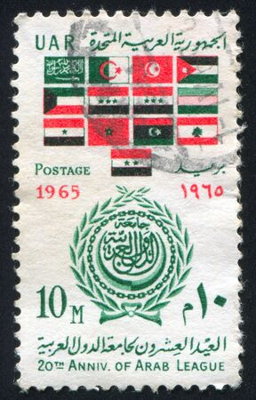 EGYPT - CIRCA 1965: stamp printed by Egypt, shows National flags, Emblem, circa 1965