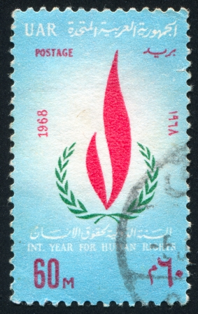 stratification: EGYPT - CIRCA 1968: stamp printed by Egypt, shows Emblem, circa 1968
