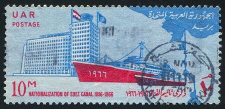 abjad: EGYPT - CIRCA 1966: stamp printed by Egypt, shows Building, ships, map, circa 1966
