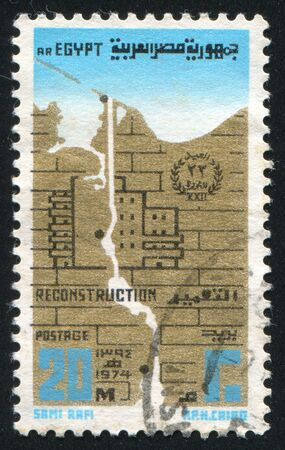 EGYPT - CIRCA 1974: stamp printed by Egypt, shows Suez canal map, circa 1974