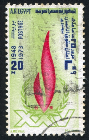 EGYPT - CIRCA 1973: stamp printed by Egypt, shows Fire, emblem, circa 1973
