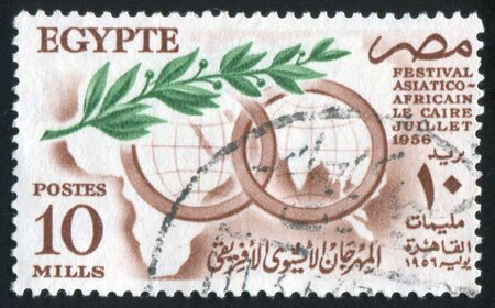 caulis: EGYPT - CIRCA 1956: stamp printed by Egypt, shows Map, rings, branch, circa 1956