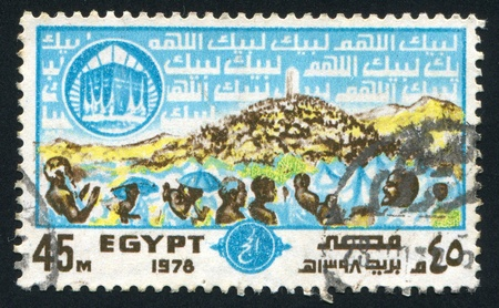 orienting: EGYPT - CIRCA 1978: stamp printed by Egypt, shows Pilgrims, Arafat and Holy Kaaba, circa 1978