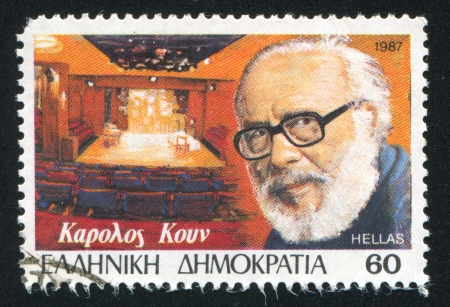 GREECE - CIRCA 1987: stamp printed by Greece, shows Director Carolos Koun, stage setting, circa 1987 Stock Photo - 14682918
