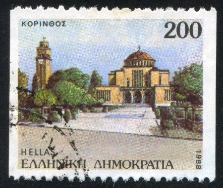 apostle paul: GREECE - CIRCA 1988: stamp printed by Greece, shows Church of the Apostle Paul, Corinth, circa 1988