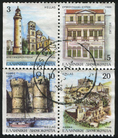 GREECE - CIRCA 1988: stamp printed by Greece, shows pane of Alexandropoulis lighthouse, Castle of the Knights, Rhodes, Labor Center, Hermoupolis and the Acropolis, Athens, circa 1988