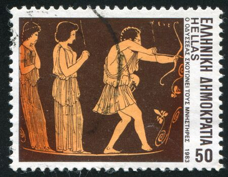 slaying: GREECE - CIRCA 1983: stamp printed by Greece, shows Ulysses slaying the suitors, circa 1983