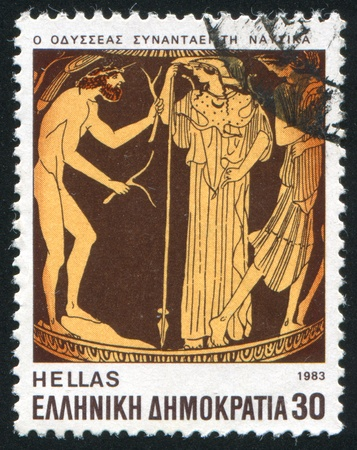 GREECE - CIRCA 1983: stamp printed by Greece, shows Ulysses meeting with Nausica, circa 1983 Stock Photo - 14720620