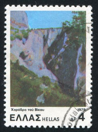 uplands: GREECE - CIRCA 1979: stamp printed by Greece, shows Vicos Gorge, circa 1979 Editorial