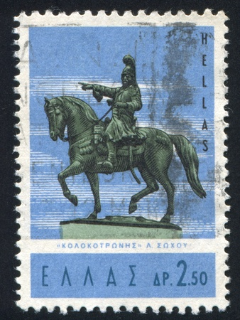 GREECE - CIRCA 1967: stamp printed by Greece, shows Colocotrones by Lazarus Sochos, circa 1967 Stock Photo - 14721053