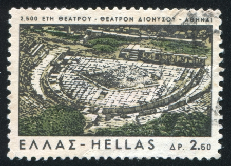 ravage: GREECE - CIRCA 1966: stamp printed by Greece, shows Old theater of Dionysus, Athens, circa 1966
