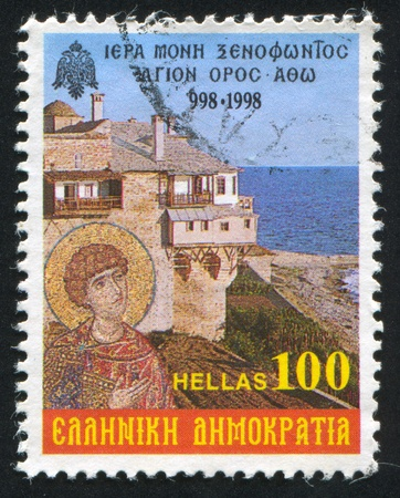 xenon: GREECE - CIRCA 1998: stamp printed by Greece, shows Holy monastery of Xenon, circa 1998