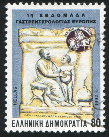GREECE - CIRCA 1992: stamp printed by Greece, shows Diseases of digestive system, circa 1992 Stock Photo - 14721073