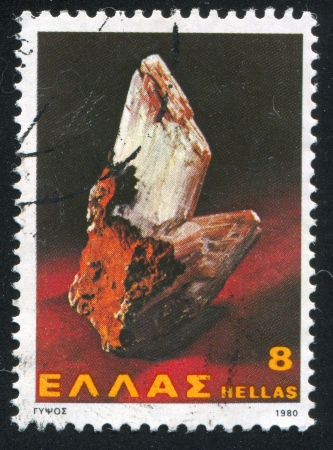 aquifer: GREECE - CIRCA 1980: stamp printed by Greece, shows Gypsum, circa 1980