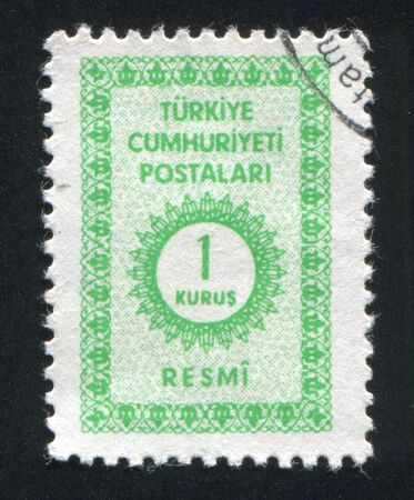 TURKEY - CIRCA 1963: stamp printed by Turkey, shows turkish pattern, circa 1963.
