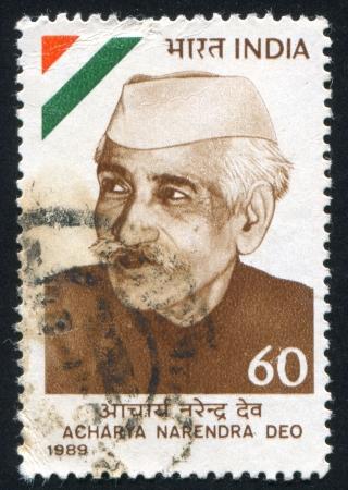 acharya: INDIA - CIRCA 1989: stamp printed by India, shows Acharya Narendra Deo, democratic socialist movement founder, circa 1989 Editorial