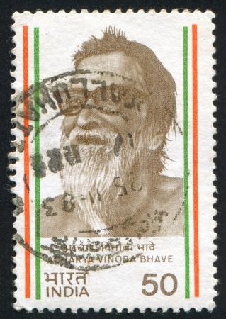 acharya: INDIA - CIRCA 1983: stamp printed by India, shows Acharya Vinoba Bhave, circa 1983