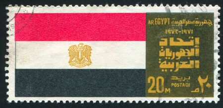 EGYPT - CIRCA 1972: stamp printed by Egypt, shows Flag of Confederation of Arab Republics, circa 1972
