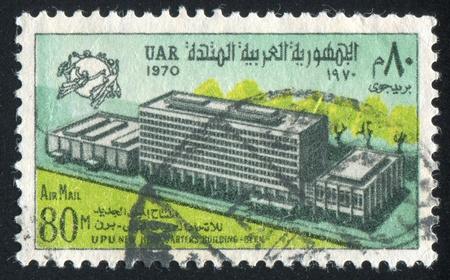 EGYPT - CIRCA 1970: stamp printed by Egypt, shows UPU Headquarters, Bern, emblem, circa 1970