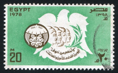 EGYPT - CIRCA 1978: stamp printed by Egypt, shows Social Security Emblem, circa 1978