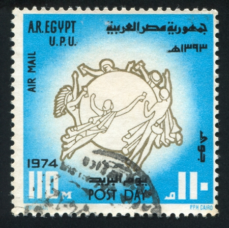 EGYPT - CIRCA 1974: stamp printed by Egypt, shows Globe, nymphs, circa 1974