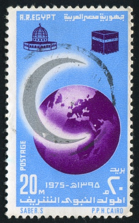 EGYPT - CIRCA 1975: stamp printed by Egypt, shows Globe, Crescent, Mosque, Holy Kaaba, circa 1975