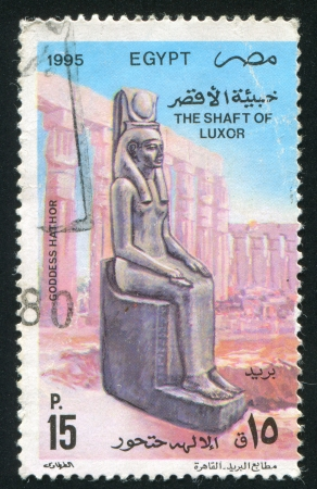 EGYPT - CIRCA 1995: stamp printed by Egypt, shows Ancient monument, circa 1995