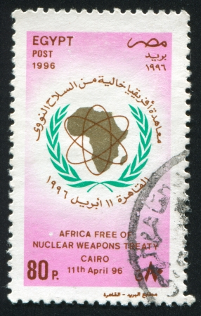 stratification: EGYPT - CIRCA 1996: stamp printed by Egypt, shows Emblem, circa 1996 Editorial