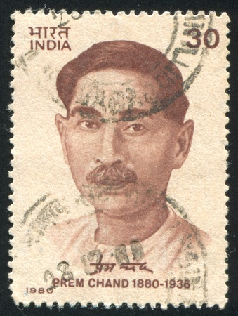 prem: INDIA - CIRCA 1980: stamp printed by India, shows Prem Chand, circa 1980