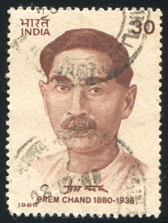 prem: INDIA - CIRCA 1980: stamp printed by India, shows Prem Chand, circa 1980