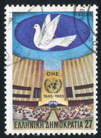 GREECE - CIRCA 1985: stamp printed by Greece, shows UN General Assembly, dove, circa 1985