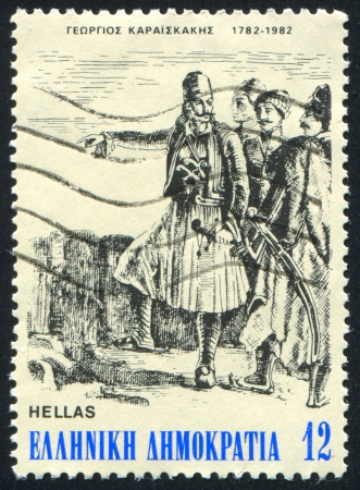 GREECE - CIRCA 1982: stamp printed by Greece, shows Georgios Karaiskakis (1782-1827), Liberation Hero, circa 1982