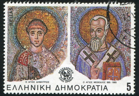 GREECE - CIRCA 1985: stamp printed by Greece, shows Saints Demetrius and Methodius, Mosaics, circa 1985