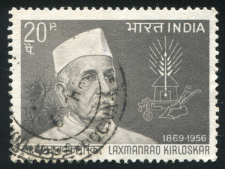 INDIA - CIRCA 1969: stamp printed by India, shows Kirloskar (1869-1956), industrialist and social reformer, circa 1969 Stock Photo - 14818154