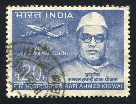 INDIA - CIRCA 1969: stamp printed by India, shows Rafi Ahmed Kidwai, circa 1969 Stock Photo - 14818185