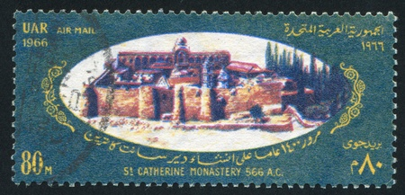 EGYPT - CIRCA 1966: stamp printed by Egypt, shows St.Catherine Monastery, circa 1966
