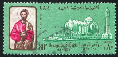 EGYPT - CIRCA 1968: stamp printed by Egypt, shows St. Mark Evangelist, temple, circa 1968