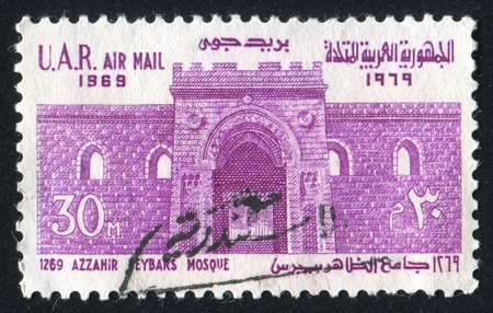 EGYPT - CIRCA 1969: stamp printed by Egypt, shows Azzahir Beybars Mosque, circa 1969