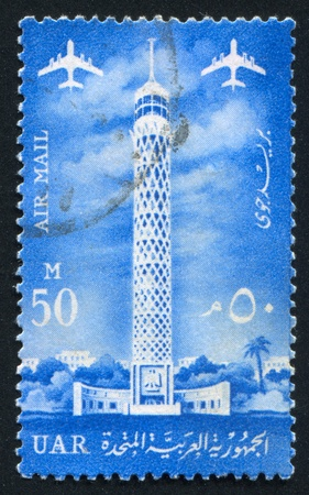 EGYPT - CIRCA 1961: stamp printed by Egypt, shows Tower of Cairo, circa 1961