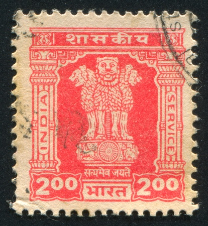 INDIA - CIRCA 1967: stamp printed by India, shows capital of Asoka Pillar, circa 1967